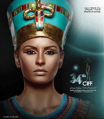El Cairo - Festival Internacional de Cine del Cairo - 2010