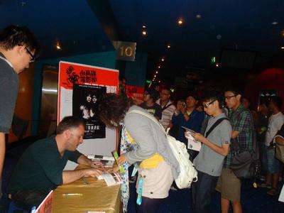 Los festivales de Extremo Oriente abren sus puertas al cine francés - Pascal Laugier au Kaohsiung Film Festival - © Unifrance.org