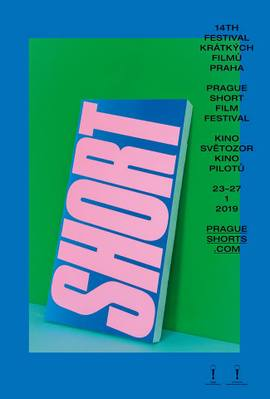 Prague International Short Film Festival  - 2019