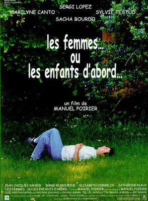 Femmes... ou les enfants d'abord.. (Les) / ぼくのパパは、きみのパパ