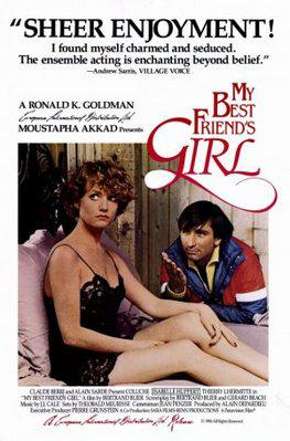 My Best Friend's Girl - Poster Etats-Unis