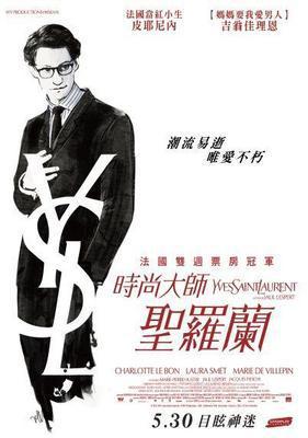 Yves Saint Laurent - Poster - Taiwan