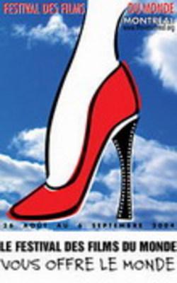 Festival des films du monde de Montréal - 2004