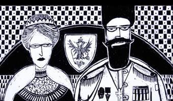 Life and Death of the Illustrious Grigori Efimovitch Raspoutine