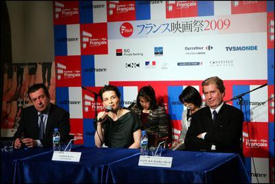 Unifrance de retour au Japon - Conférence de presse - © Pierre-Olivier / Unifrance