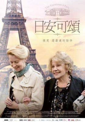 Une Estonienne à Paris - Poster - Taiwan