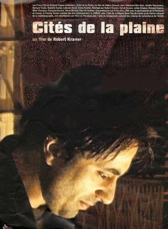Festival international du film de Locarno - 2000