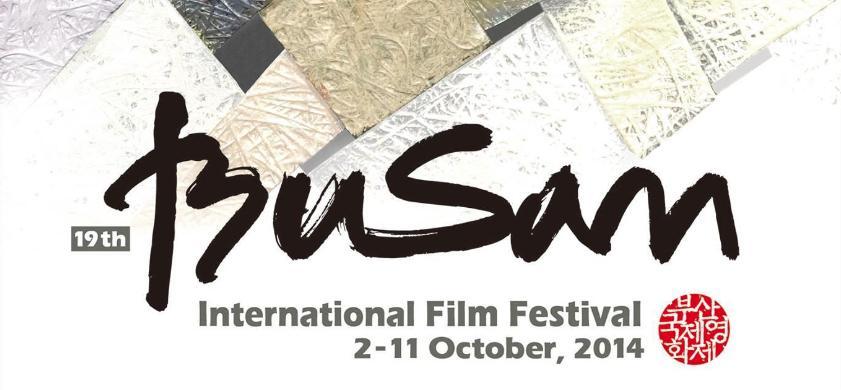 Récord de películas francesas seleccionadas en el Festival de Busan