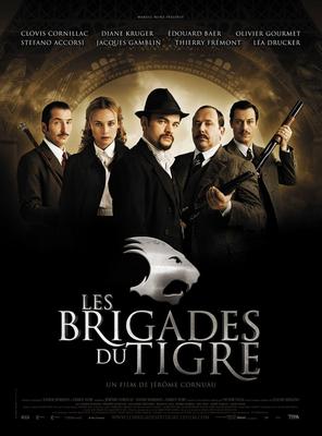 Les Brigades du Tigre / 仮題:虎の機動隊
