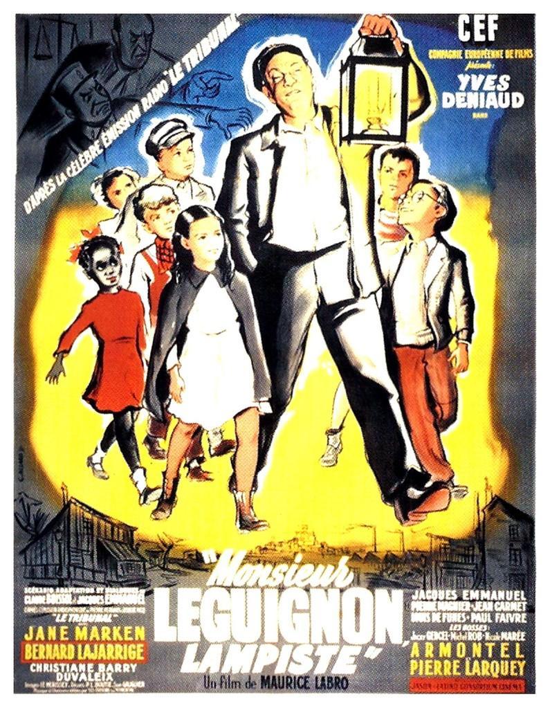 Latino Consortium Cinema