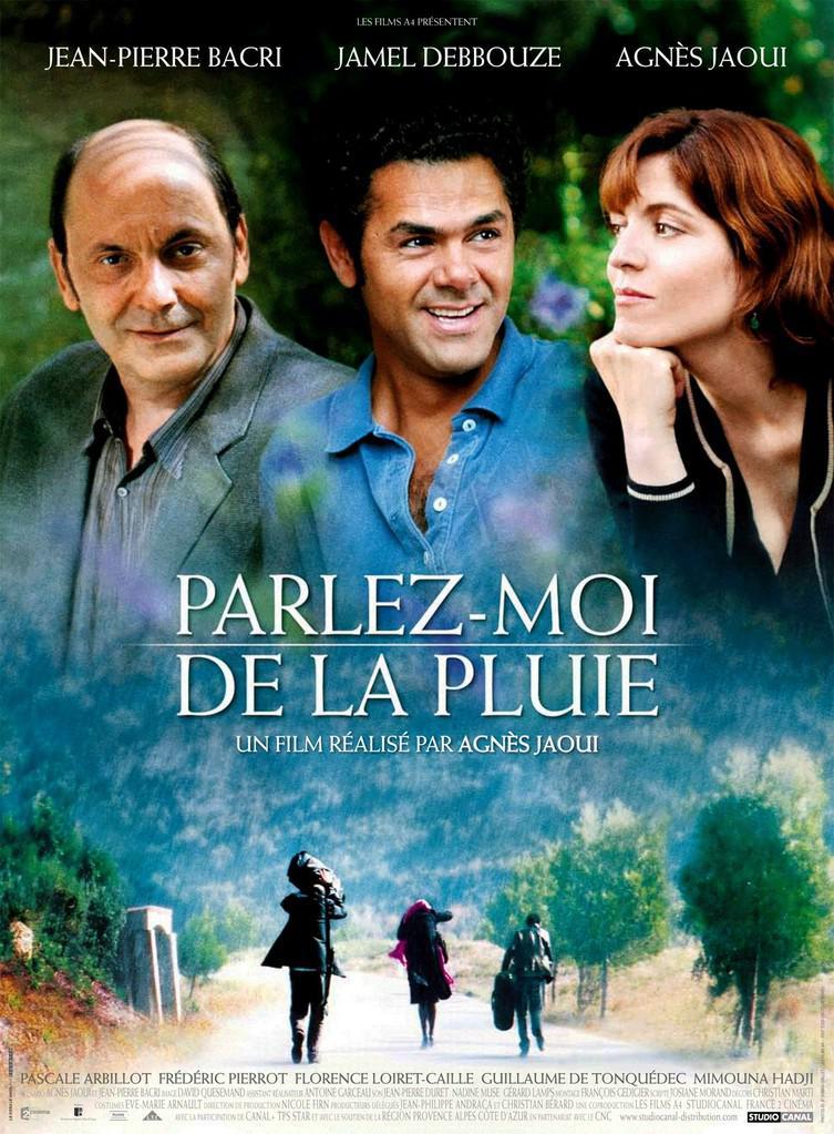 Mimouna Hadji - Poster - France