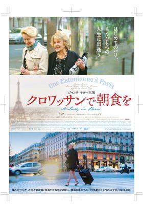 Une Estonienne à Paris - Poster - Japan