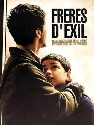Freres d'exil / 仮題:亡命した兄弟