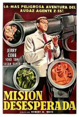 Desperate Mission - Poster - Espagne