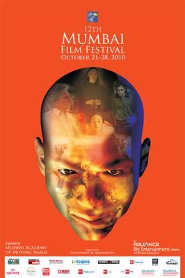 Festival du film de Mumbai - 2010