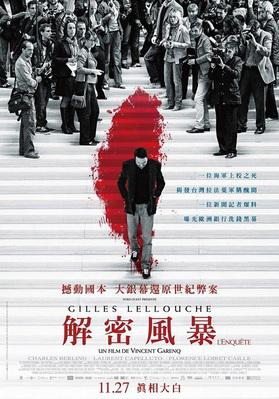 The Clearstream Affair - © Poster-Taiwan