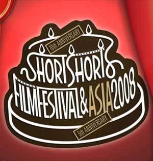 Short Shorts Film Festival - 2008