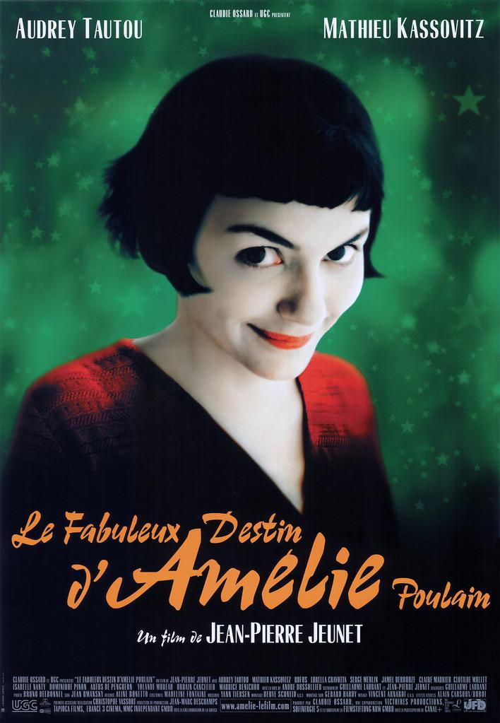 Haskolabio - Poster - France 1