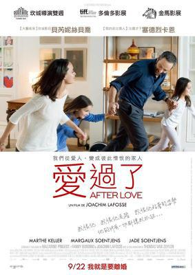 Después de nosotros - Poster-Taiwan