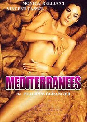 Philippe Goldfain