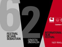 French films at the San Sebastian Film Festival