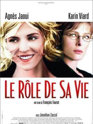 Role de sa vie (Le) / 彼女の人生の役割