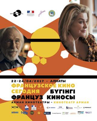 French Cinema Today in Kazakhstan  - 2017