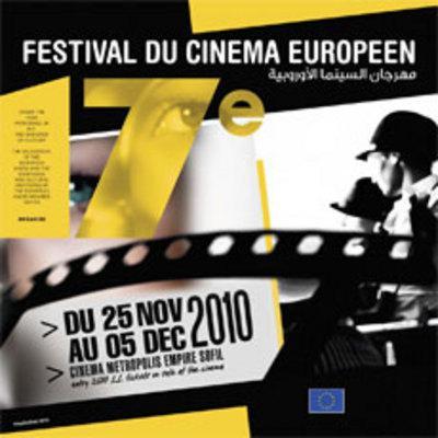 Festival du cinéma européen de Beyrouth - 2011