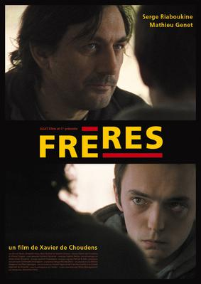 Freres / 仮題:兄弟