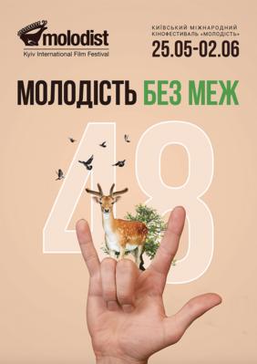 Festival Internacional de Cine Molodist de Kiev - 2019