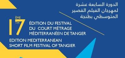 Le court-métrage aux couleurs de la Méditerranée à Tanger