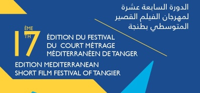 Short films take on a Mediterranean theme in Tangier