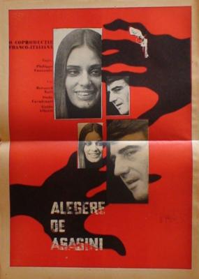 Un choix d'assassins - Poster Roumanie