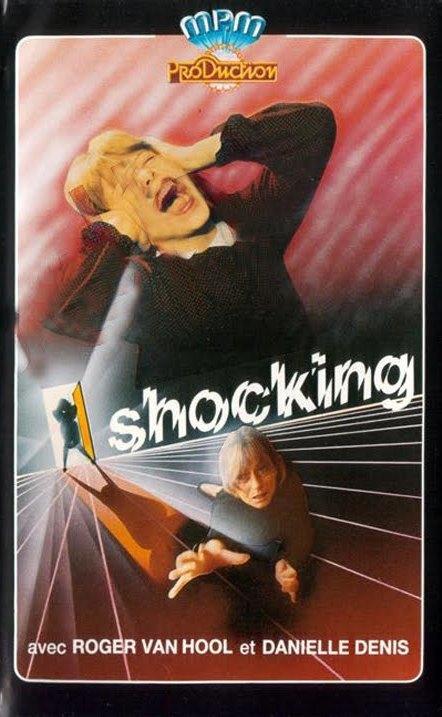 Lock (Shocking) - Jaquette VHS France