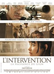 L'Intervention