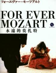 For Ever Mozart - Poster Japon