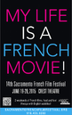 Sacramento - Festival de cine francés - 2015