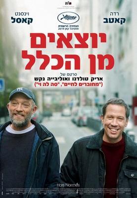 Especiales - Israel