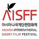 Festival Internacional de cortometrajes de Seúl (Asiana) - 2012