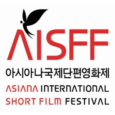 Festival Internacional de cortometrajes de Seúl (Asiana) - 2017