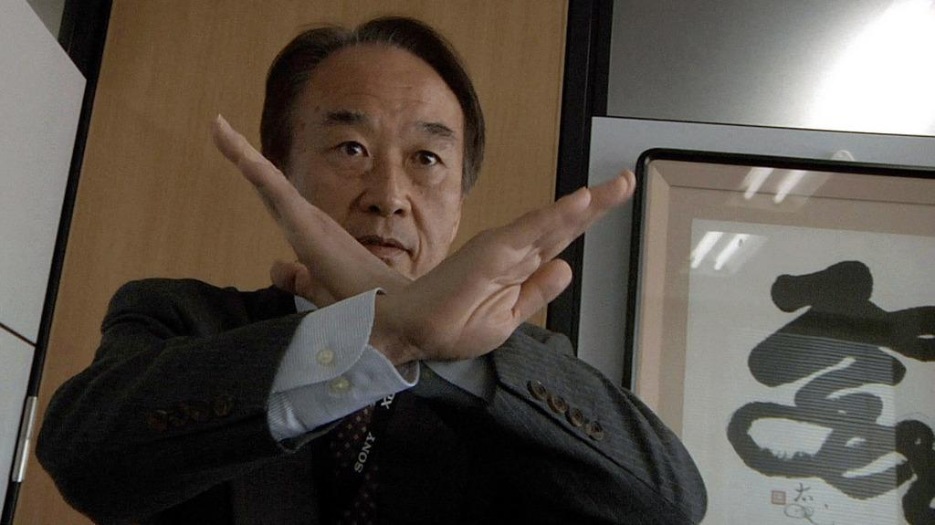 Nobuo Shiobara