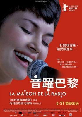 La Maison de la radio - Poster Taiwan