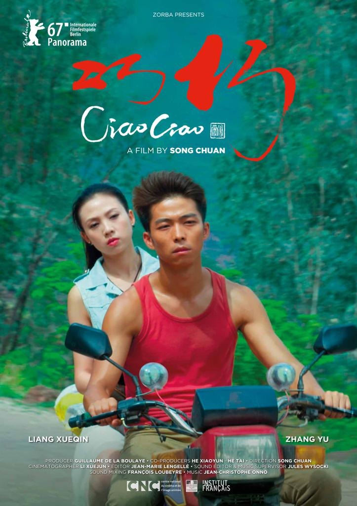 Zhou Lin