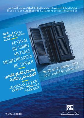 Festival de Cortometrajes Mediterráneos de Tánger - 2017