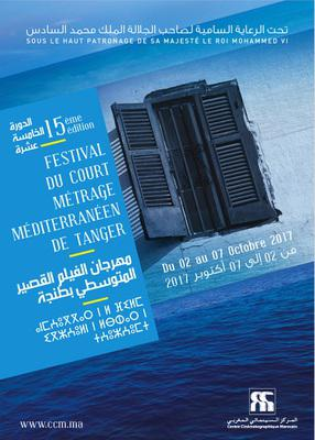 Tangier Mediterranean Short Film Festival - 2017
