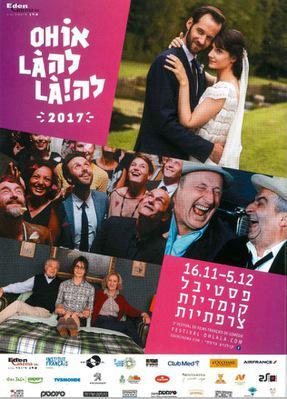 Oh Là Là - Festival de Cine Francés de Humor - 2017
