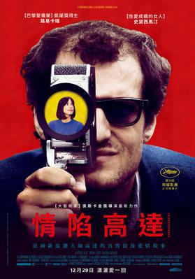 Le Redoutable - Poster - Taiwan