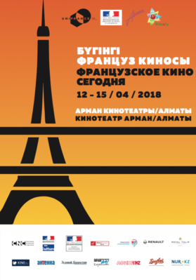 French Cinema Today in Kazakhstan  - 2018