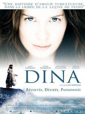 Dina / 仮題 ディナ