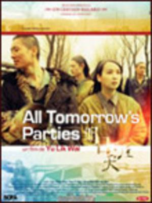 All Tomorrow's Parties / オール・トゥモローズ・パーティーズ